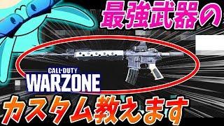 [CoD:Warzone]最強M4A1の近距離用カスタムを紹介!これで無双できるぞ