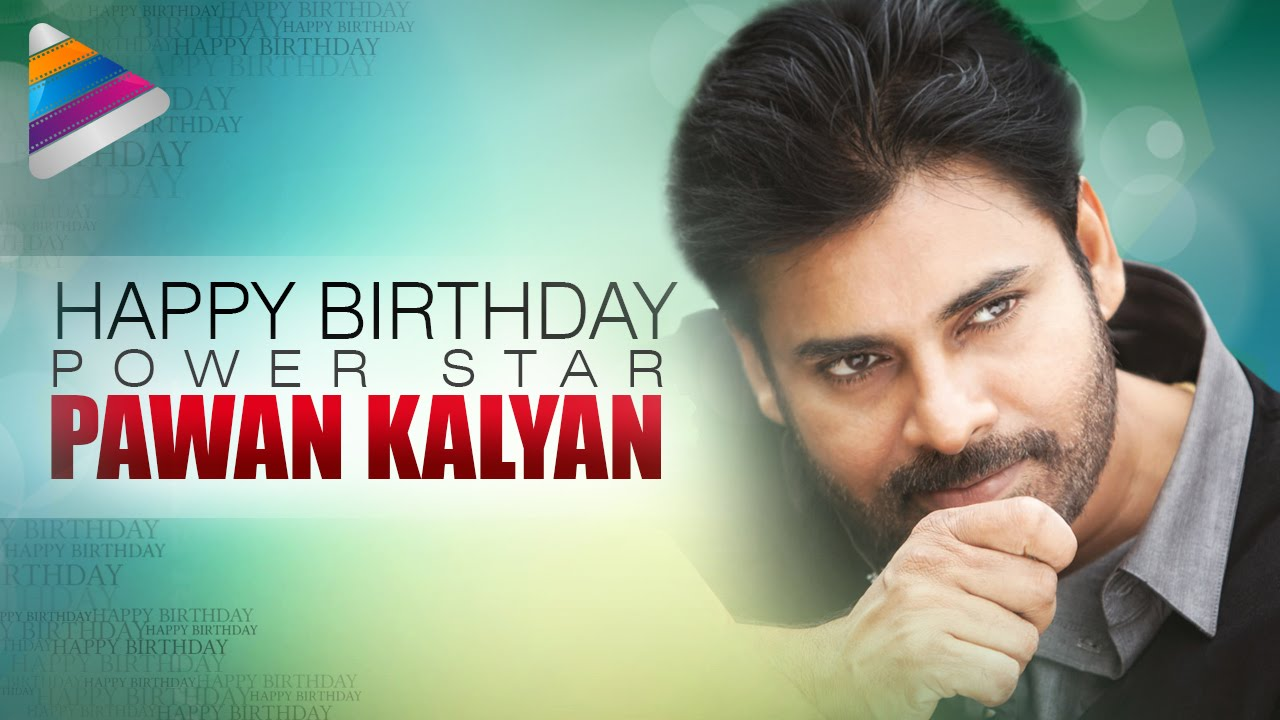 wishing power star pawan kalyan a very happy birthday | telugu