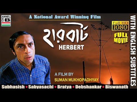 Herbert | হার্বার্ট | Bengali Full Movie | Award Winning Film By Suman Mukhopadhyay | HD | Subtitled
