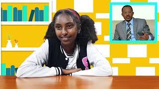 ETHIOPIAN KIDS REACT TO POLITICS