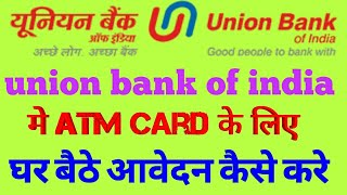 union bank debit card online registration