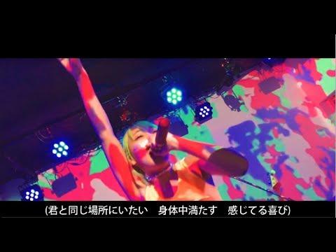 あっこゴリラ  ゲリラ × 向井太一『Sound Provider』ライブ