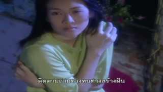 หนาวแสงนีออน - ตั๊กแตน ชลดา【OFFICIAL MV】