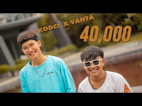ฟังเพลง - ไม่สวย KODCI x VANTA - YouTube