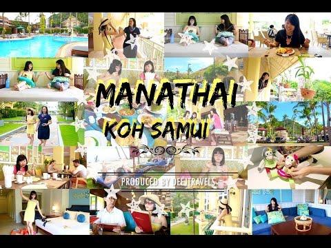 ✈ Manathai Resort (Koh Samui, Thailand)