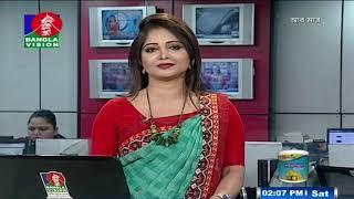 দুপুর ২ টার  বাংলাভিশন সংবাদ     BanglaVision  News   02:00 PM   15_December_2018
