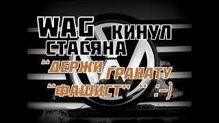 """А7: """"ГАРАНТИЯ """"КОнчена""""!!!"""""""