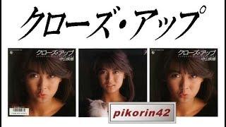 1986年 リリース 5枚目のシングル 作詞・松本隆 作曲・財津和夫 歌とも...