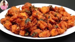 Chicken Pakoda | Snacks Recipes in Tamil
