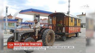 Повільне знищення планети та навколосвітня подорож на тракторі  - новини з онлайн-трансляції
