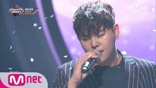 [Han Dong Geun - Crazy] Comeback Stage | M COUNTDOWN 170511 EP.523