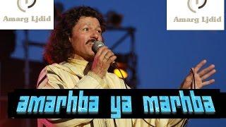 Hassan arsmouk -amarhba ya marhba