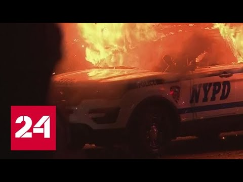 Трамп обвиняет в беспорядках антифа и левых радикалов - Россия 24