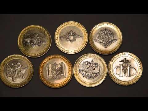 10 рублей юбилейные монеты Каталог и стоимость юбилейных