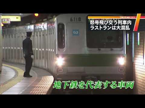 ラストランで地下鉄車内が大混乱 千代田線6000系の引退で