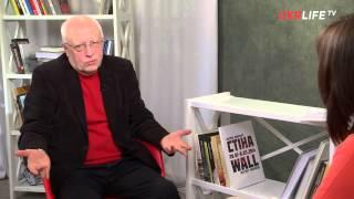 Украина – это бомба, которая разорвет Россию, - Олег Соскин