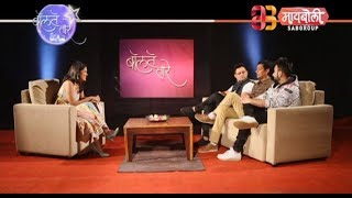 Me Pan Sachin | Swapnil Joshi, Priyadarshan Jadhav, Shreyas Jadhav | Bolate Taare Seg #1