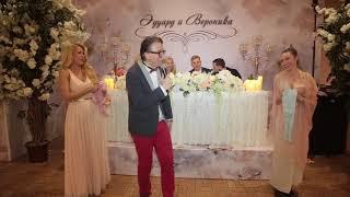 Ведущий на свадьбу в Москве Илья Анисимов