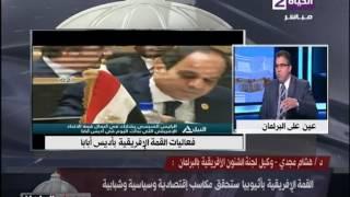 بالفيديو.. نائب: مصر وإثيوبيا بينهما