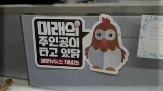 [채용공고]  CJ Hello 서비스기획 직무 소개
