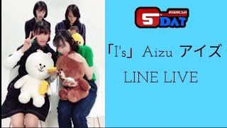 "Gambar cover line live i""s aizu「I'S」Aizu アイズ LINE LIVE Full HD English Sub [i's episode 14 full]"