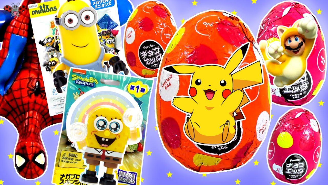 Brinquedos Surpresa Ovos Surpresa Pok 233 Mon E Super Mario