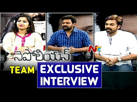 Napoleon Movie Team Exclusive Interview || Anand Ravi || Komali || Ravi Varma || NTV