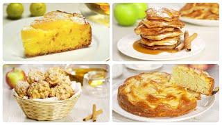 4 рецепта изумительной выпечки из яблок. Всегда вкусно! И совсем не сложно.