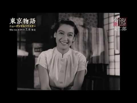 不朽の名作『東京物語』が小津安二郎監督の生誕110年を記念してニューデジタルリマスターで登場! 2013年7月6日リリース Blu-ray¥4935(税込)/D...