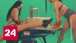 Смотреть видео Жаркое видео за станком: заводским девушкам разрешили работать в купальниках - Россия 24 онлайн