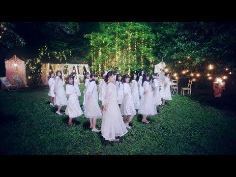 【MV】ひと夏の出来事 Short ver.〈アップカミングガールズ〉 / AKB48[公式]