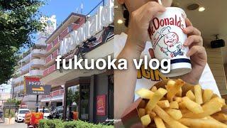 일본브이로그   에어팟프로 언박싱, 점심시간에 맥도날드…