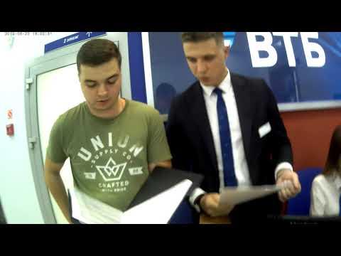 ВТБ Краснодар как ГопСтоп контора книги отзывов и предложений НЕТ