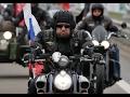 От ворот «Патриот». Как «Ночных волков» прогнали из Севастополя | Радио Крым.Реалии
