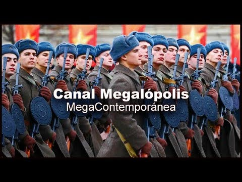Mega Contemporánea