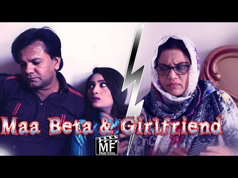 Maa beta & Girlfriend