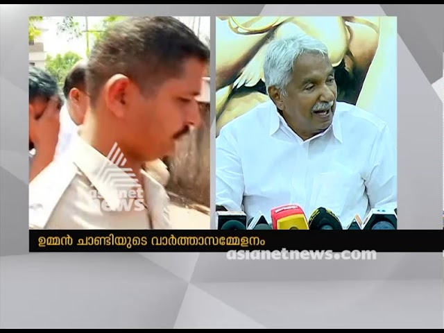 Kasargod Political murder ; Oommen Chandy Pressmeet at Kasargod