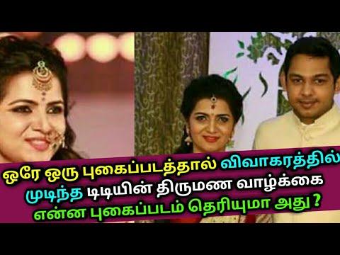 DD விவாகரத்து வாங்க உண்மையான காரணம் என்ன தெரியுமா ? Anchor DD  Vijay TV   VJ Divyadharshini divorce