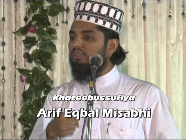 Islam Mein Bewaaon ke Hoquq Part-10