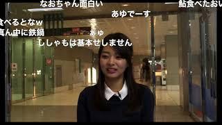 SOLiVE振り返り 2017/11/21 モーニング なおちゃん (コメント付き) thumbnail