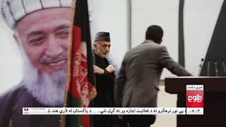 LEMAR NEWS 09 March 2019 /۱۳۹۷ د لمر خبرونه د کب ۱۸ نیته