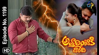 Attarintiki Daredi | 7th September 2018 | Full Episode No 1199 | ETV Telugu