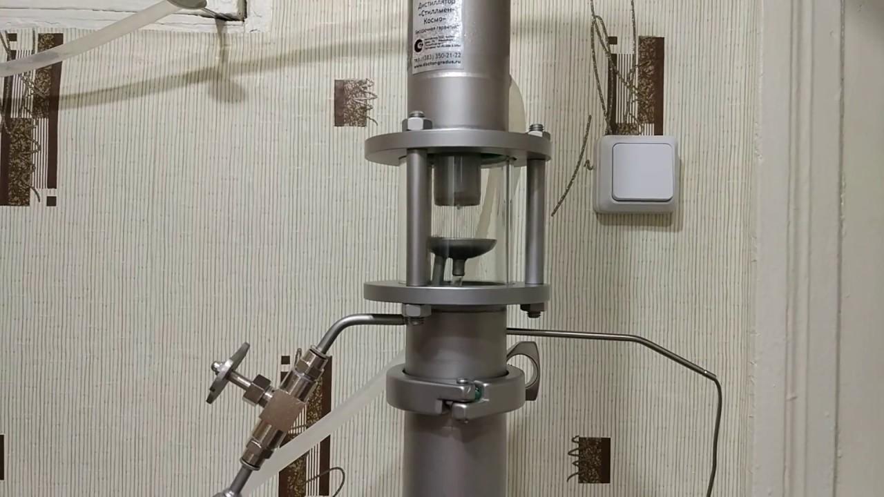 Доктор градусов самогонный аппарат самогонный аппарат купить в самаре адреса магазинов