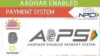 AEPS Aadhaar Enabled Payment System How to transfer money using aadhar by AEPS APBS NPCI