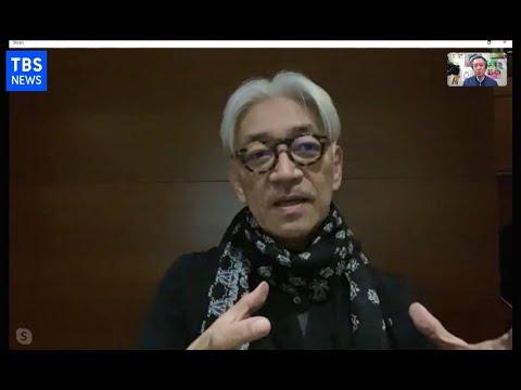 坂本龍一さん ロングインタビュー