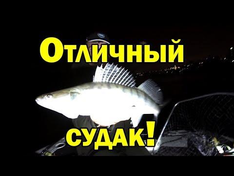 Кто ночью клюет на воблер? Ночная рыбалка на судака на воблеры Strike Pro / Рыбалка с AikoLand TV