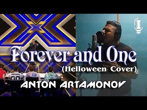 Forever and One / Neverland (Helloween Cover) - Антон Артамонов / Anton Artamonov