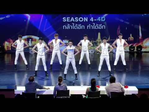 Thailand's Got Talent Season4-4D Audition EP5 5/6