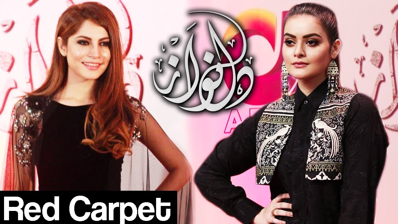 Dilnawaz Launch Event Red Carpet Aplus Drama Neelam Muneer Aijaz Aslam Minal Khan Youtube
