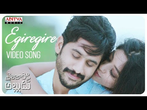 Egiregire Video Song || Shailaja Reddy Alludu Video Songs || Naga Chaitanya, Anu Emmanuel